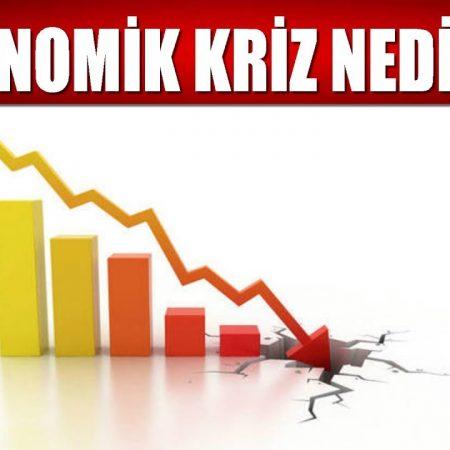 Kriz Yönetimi, 2008 Krizi ve Etkileri