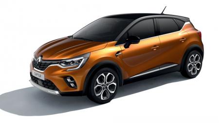 İşte karşınızda Renault Captur 2020!